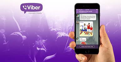 Сообщество в Viber
