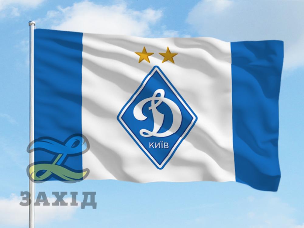 Флаг ФК «Динамо» Киев