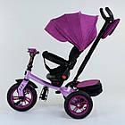 ⏩ Велосипед детский трехколесный Best Trike 9500-2518 фуксия, фото 3