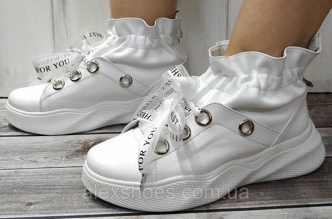 Кроссовки молодежные из натуральной кожи белого цвета от производителя модель НИ-030