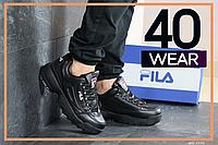 Мужские кроссовки Fila Disruptor 2, чёрные, 41р. по стельке 26см