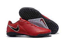 Сороконожки Nike Phantom Vision 1132 о