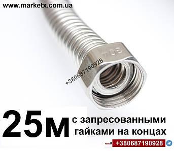 """20мм 3/4 """"труба нержавейка гофра альтернатива мідної труби нержавіюча"""