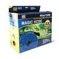 Садовый удлиняющийся шланг для полива Magic hose 60м