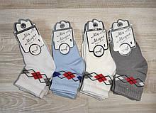 Шкарпетки на хлопчика бавовна Туреччина на 9-12 міс Aleyna Туреччина арт 0085 .