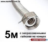 """25мм 1"""" труба нержавейка гофра альтернатива медной трубы нержавеющая"""