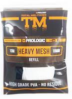ПВА-сетка Prologic TM PVA Heavy Mesh Refill 10m 44mm