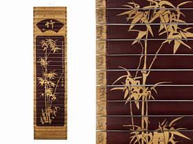 Панно. Бамбук (102х26х0,5 см)