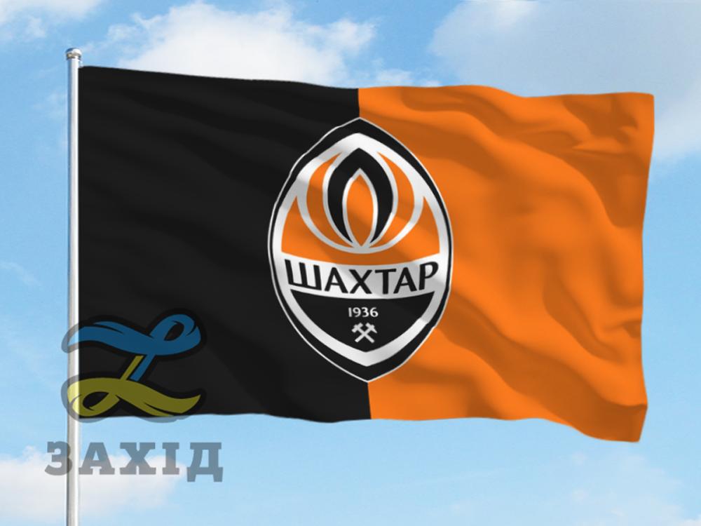 Прапор ФК Шахтар