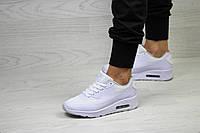 Женские кроссовки белые Nike Air Max Hyperfuse 7479