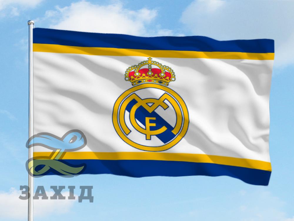 Прапор ФК Реал Мадрид