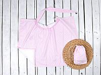 Накидка для кормления с сумочкой чехлом, Малино-белые полосочки, фото 1
