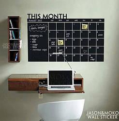 Грифельная наклейка ежедневник-календарь - 224718