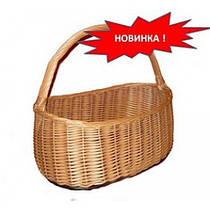 Пасхальная плетеная корзинка из лозы Модница: длина 45 см, ширина 26, высота бортика 21, с ручкой 40