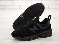 Мужские кроссовки New Balance 574 Sport V2
