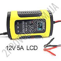 Импульсное зарядное устройство для аккумуляторов Foxsur с функцией восстановления АКБ