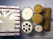 Набор натуральных свечей