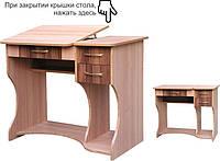 Стол для ноутбука СДН-1
