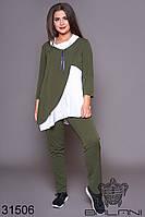Спортивный цвета хаки женский брючный костюм (размеры 48, 50, 52, 54)