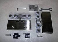 Раздвижная система для стеклянных дверей до 80 кг