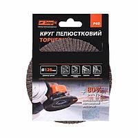 Круг лепестковый торцевой Дніпро-М Р40, 1 шт/уп