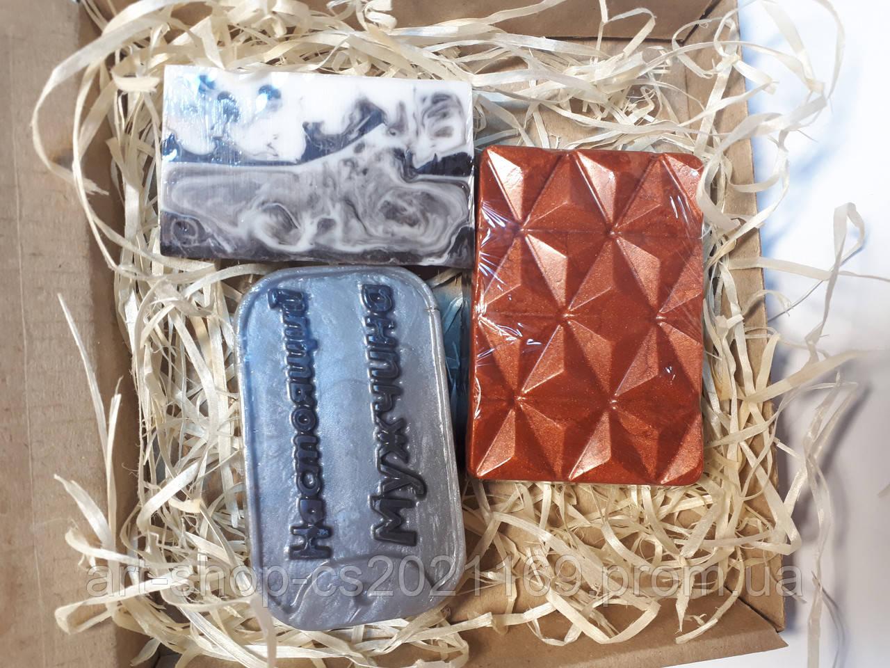 Подарочный набор мыло ручной работы