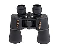 Бинокль 20X50 - Galileo - мощный, с отличными оптическими характеристиками