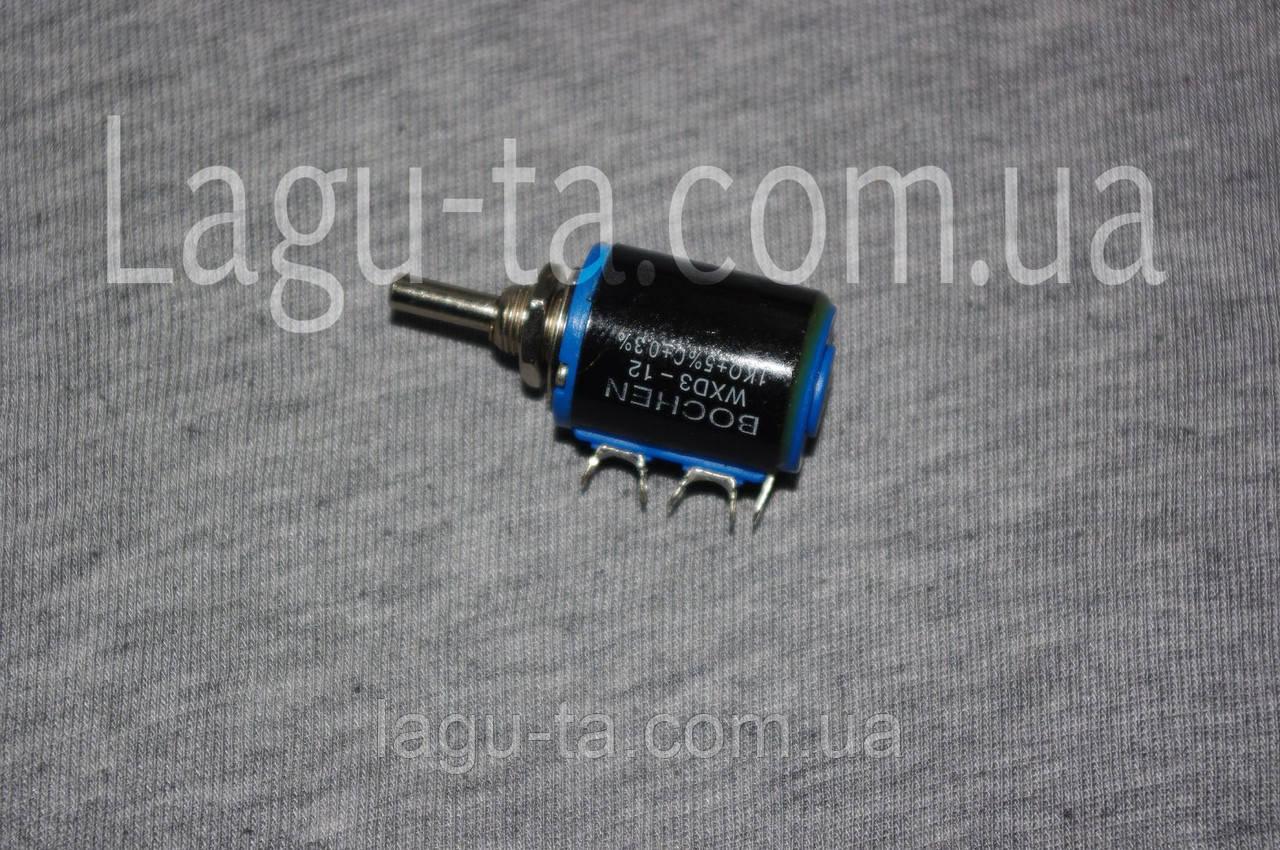 Резистор переменный многооборотный 1 кОм