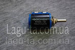 Резистор переменный многооборотный 1 кОм, фото 2