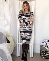 Тёплое платье (цвет - олени, ткань - трикотаж ангора на меху) Размер S, M, L (розница и опт)