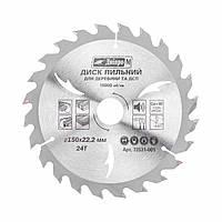 Пильный диск Дніпро-М 150 22.2 24Т