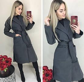 Пальто женское под пояс кашемировое с подкладкой 42-46