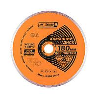 Алмазный диск Дніпро-М 180 22.2 плитка