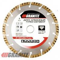 GRANITE  Диск алмазный SEGMENTED TURBO 180 мм  GRANITE, Арт.: 9-01-180