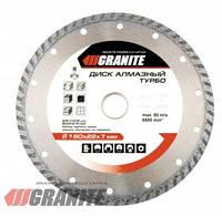 GRANITE  Диск алмазный TURBO 230 мм  GRANITE, Арт.: 9-02-230