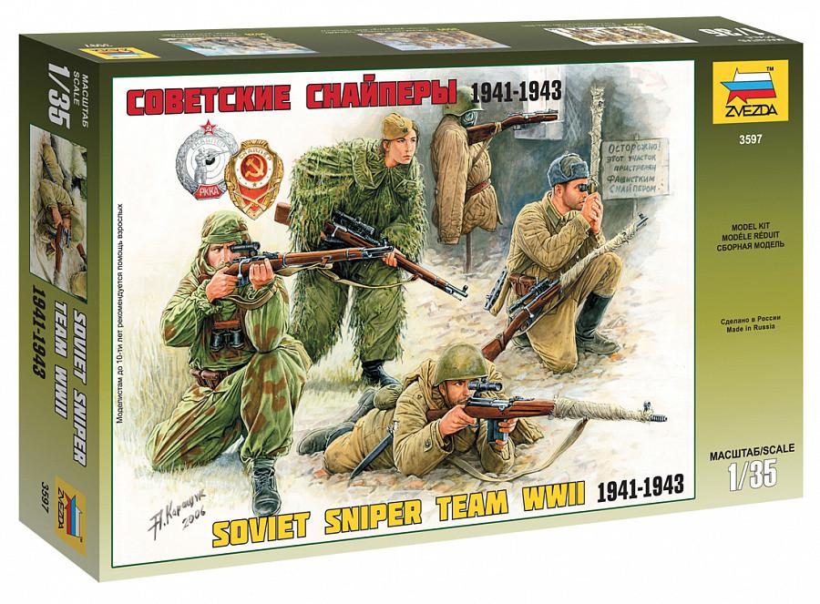 Фигурки солдатиков для сборки. Советские снайперы. 1/35 ZVEZDA 3597