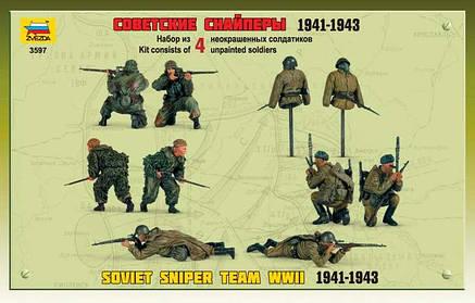 Фигурки солдатиков для сборки. Советские снайперы. 1/35 ZVEZDA 3597, фото 2