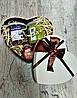 Чайний набір: Кремове серце (БЕЗКОШТОВНА ДОСТАВКА НОВОЮ ПОШТОЮ!)