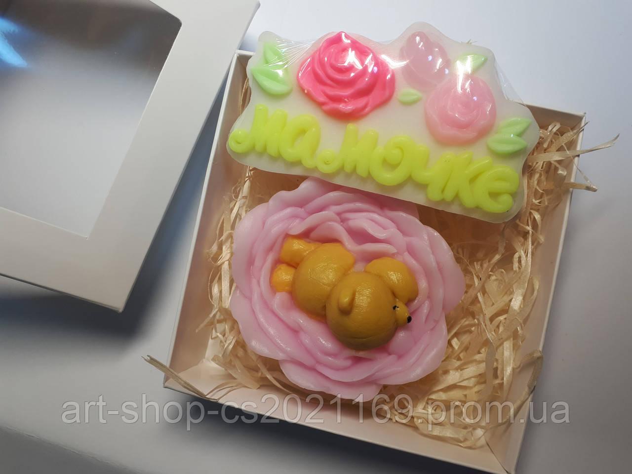 Подарочный набор маме мыло ручной работы мило ручної роботи