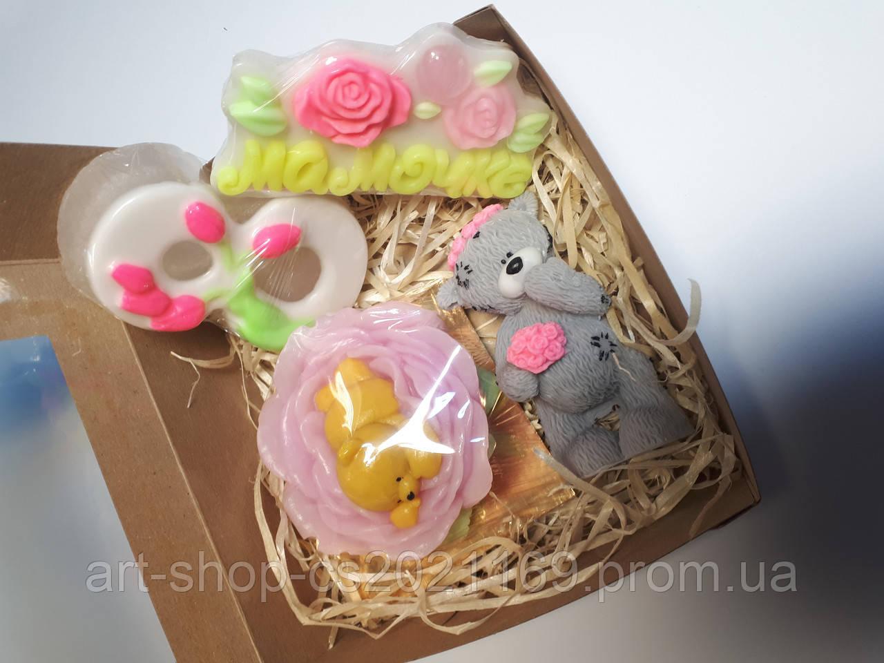 Подарочный набор маме на 8 марта мыло ручной работы мило ручної роботи на 8 березня для мами
