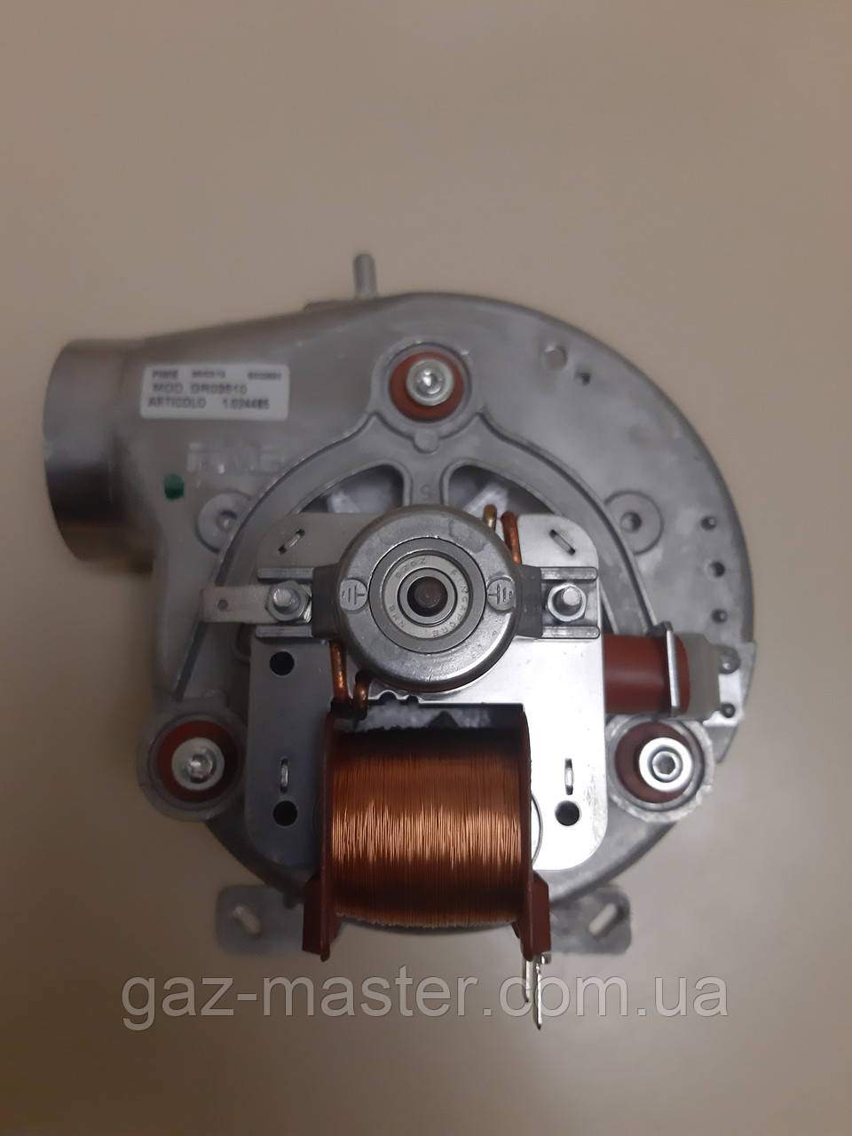 Вентилятор котла Immergas Mini 24 kw, Mini Special 24 kw 1.024485A
