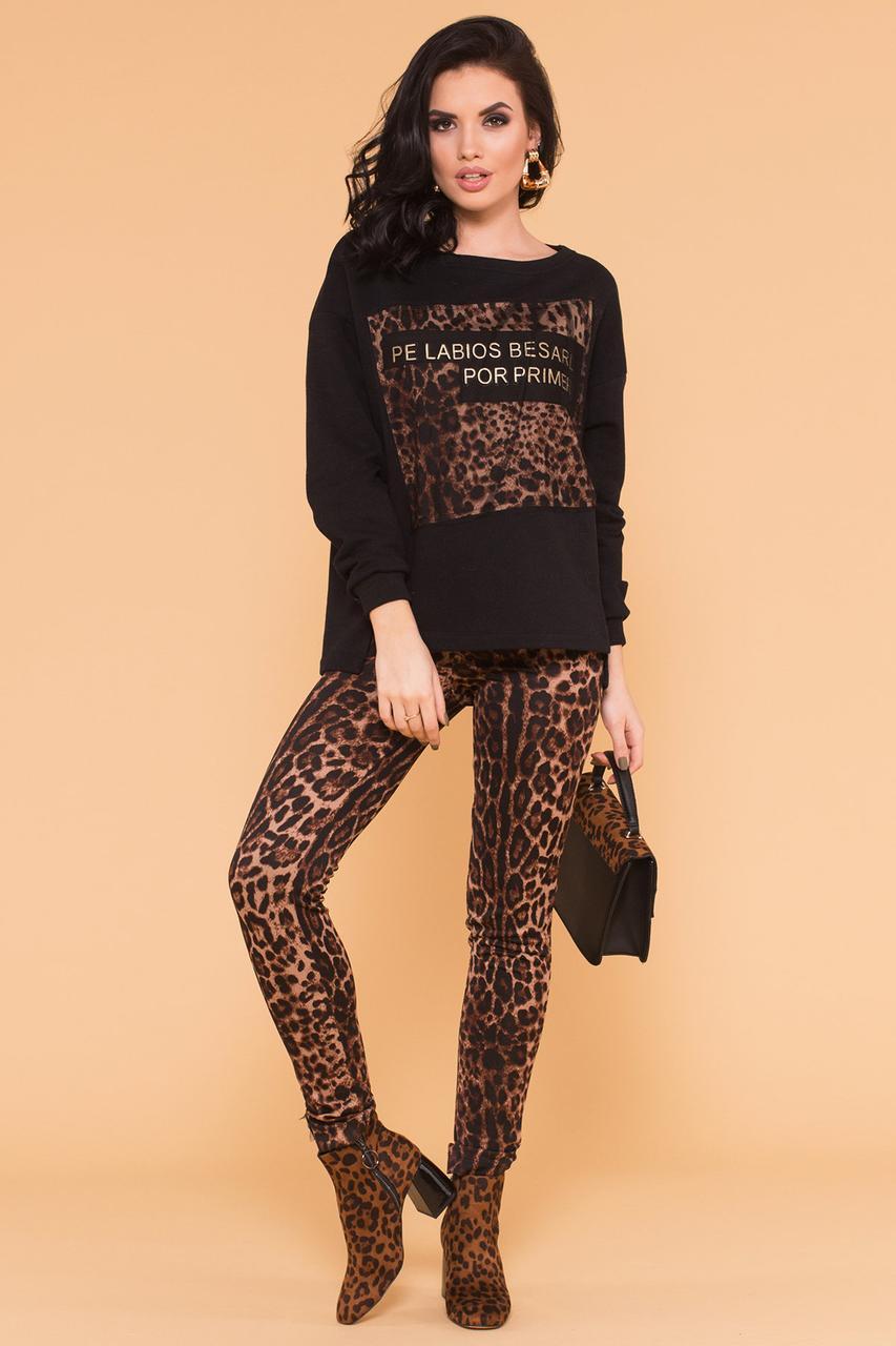 Прогулочный женский костюм леопардовый