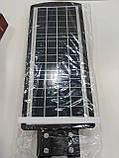 Уличный фонарь с датчиком движения Solar street light UKC 7145 модель 3vv,, фото 3