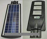 Уличный фонарь с датчиком движения Solar street light UKC 7145 модель 3vv,, фото 5