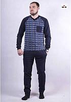 Пижама мужская трикотажная теплая синяя кофта со штанами 44-60р.