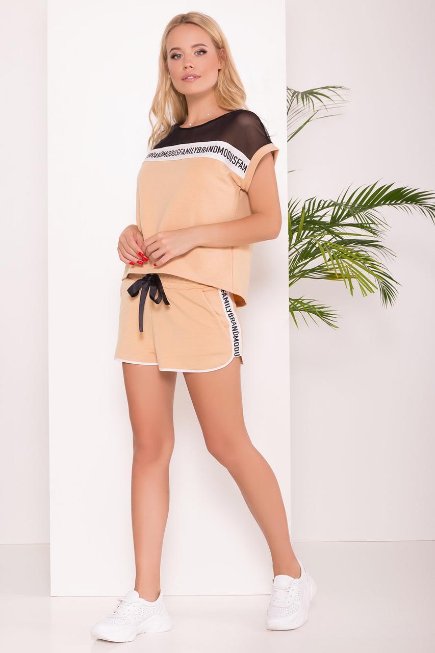 Женский прогулочный костюм с шортами пудра
