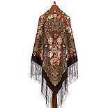 Цвет граната 1875-17, павлопосадский платок (шаль) из уплотненной шерсти с шелковой вязаной бахромой, фото 2