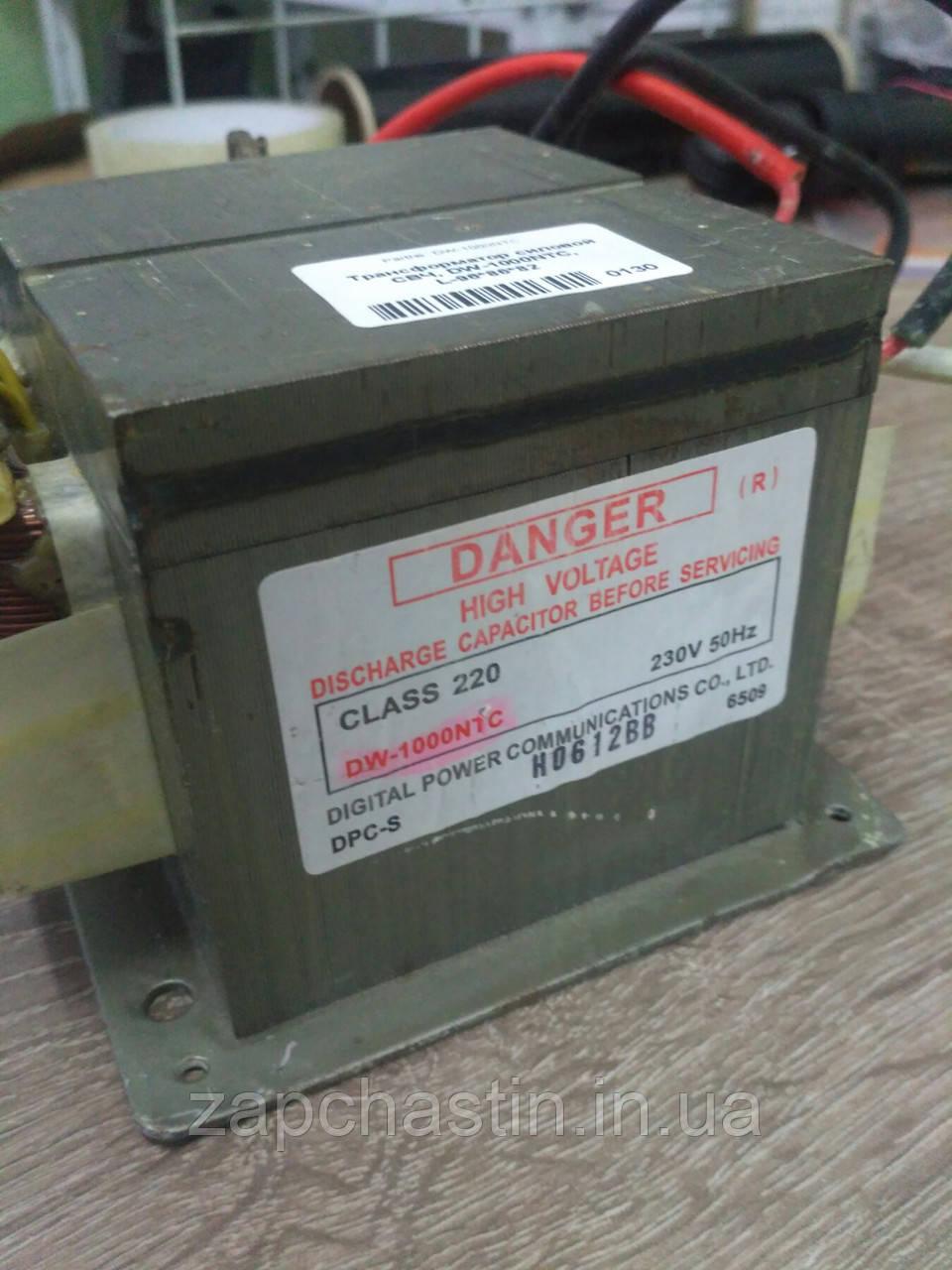 Трансформатор силовий СВЧ, DW-1000NTC, L-96*86*82