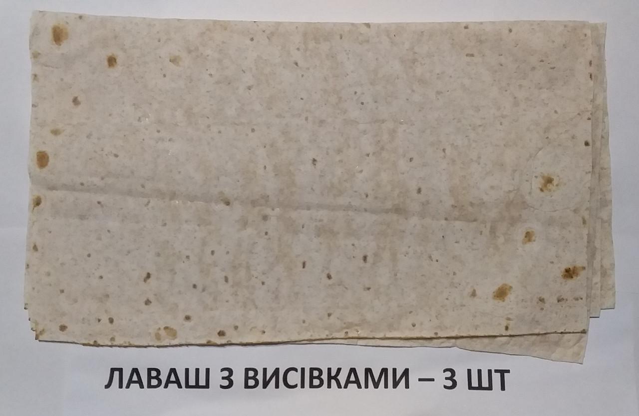 Лаваш з Висівками - 3 шт. (29 x 32)