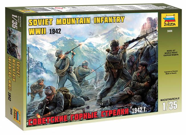 Набор миниатюр. Советские горные стрелки 1942 г.. 1/35 ZVEZDA 3606, фото 2
